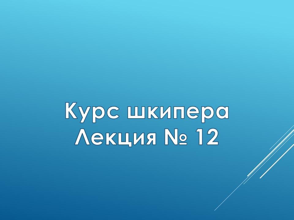 Это изображение имеет пустой атрибут alt; его имя файла - Temp_course_BBS_01.jpg
